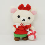 2017 Korilakkuma with Red Bow and Present Plush - Christmas Rilakkuma Store Limited