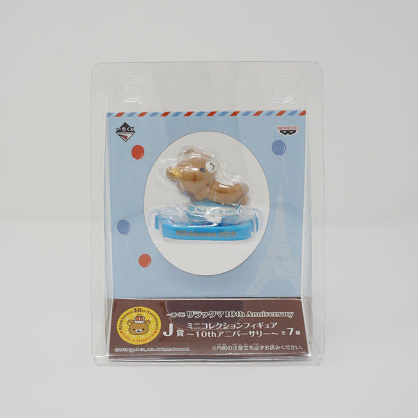 2013 Rilakkuma on Airplane - Bonjour Design Figure - 10th Anniversary Collectable Figure