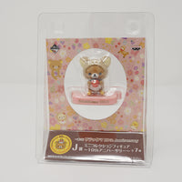 2013 Rilakkuma Deer - Happy Natural Time Design Figure - 10th Anniversary Collectable Figure