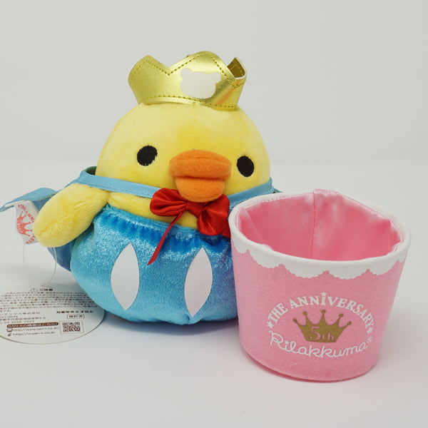 Kiiroitori with Crown & Cup Case Stand Plush - 5th Anniversary