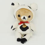 2008 Rilakkuma Rolling Around Outside Theme Plush Cow Costume