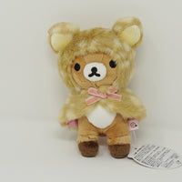2013 Rilakkuma Happy Natural Time Theme Keychain
