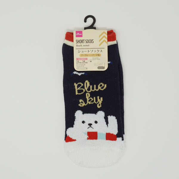 "Ladies Socks - Polar Bear ""Blue Sky"""