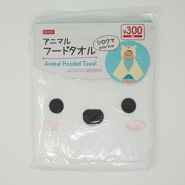 Polar Bear Towel Hood - Eyes Open
