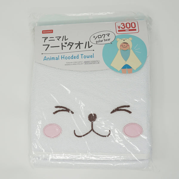 Polar Bear Towel Hood - Eyes Closed