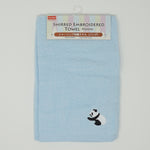 Panda Embroidered Face Towel - Blue