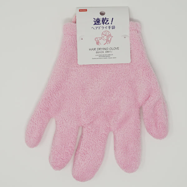 Pink Hair Drying Glove