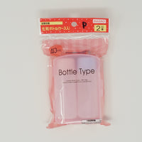 Pink/Blue Travel Bottles with Pink Case