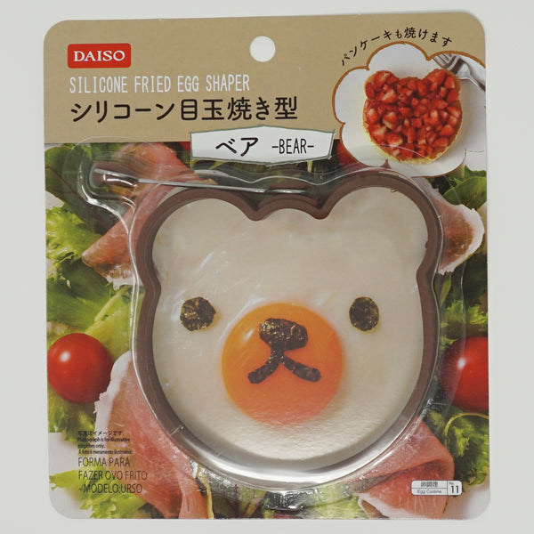 Silicon Bear Egg Shaper