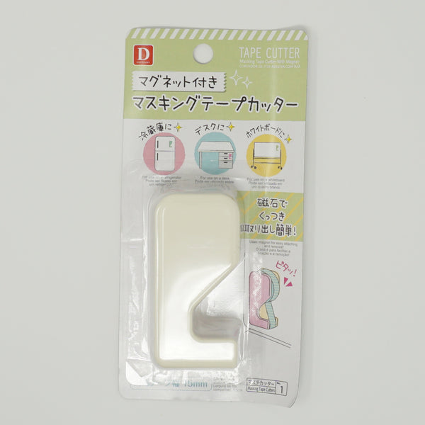 Tape Dispenser with Magnet - White
