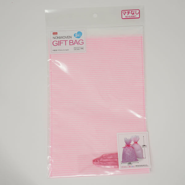 Soft Gift Bags with Ribbon - Pink Stripe