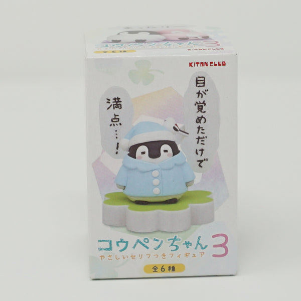 Koupen Chan Speech Balloon Blind Box
