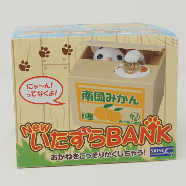 Cat in a Box Moving Coin Bank