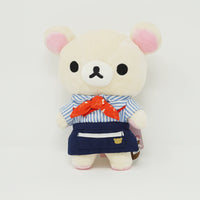2016 Korilakkuma Kiddyland Uniform Plush - Kiddyland Limited