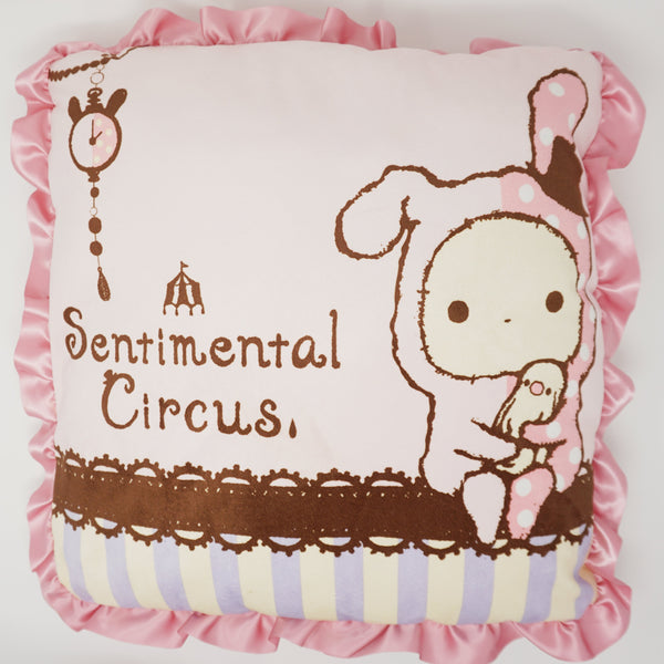 2011 Shappo and Toto Pink Cushion - Sentimental Circus