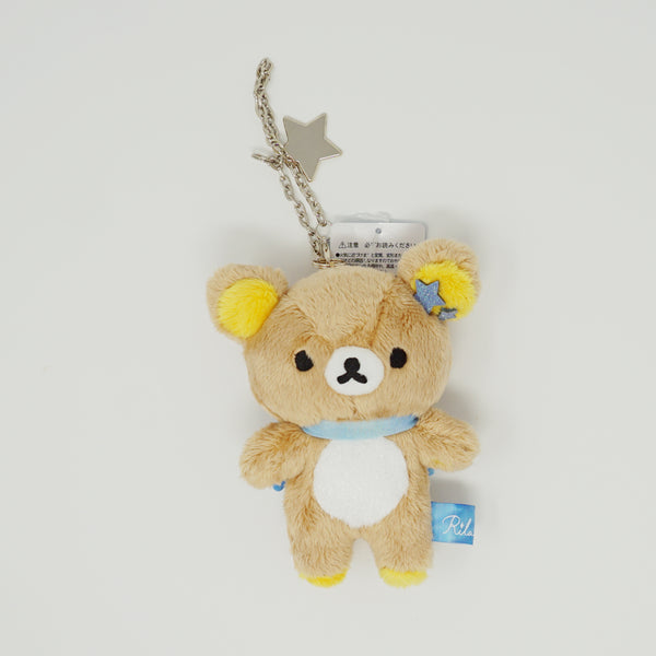 Rilakkuma Plush Keychain - Starry Night Theme - Rilakkuma