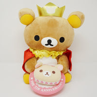2008 Medium 5th Anniversary Rilakkuma with Korilakkuma Cake Plush