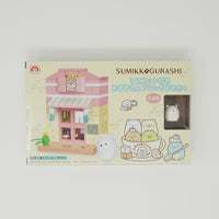 Shirokuma with Buildable Sumikkogurashi Shop  - Sumikkogurashi Prize Goods