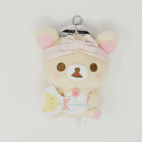 Korilakkuma with Treat - Rilakkuma Pajama Party Plush Prize Keychain  -