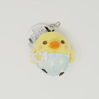Kiiroitori in Pajama Shorts - Rilakkuma Pajama Party Plush Prize Keychain  -