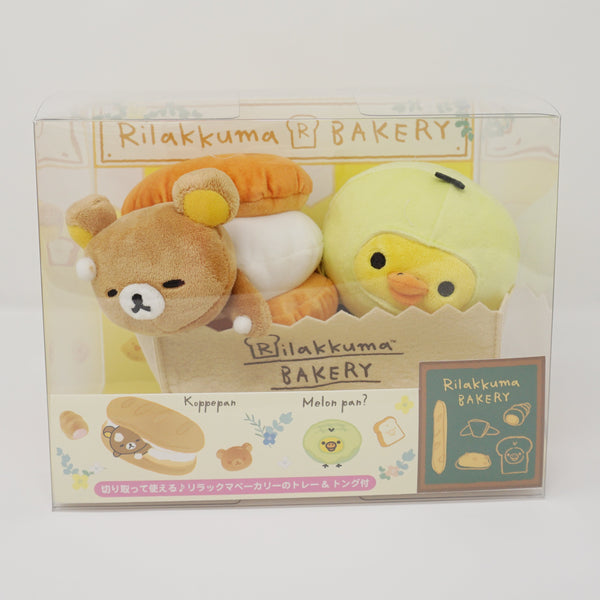 2017 Bag of Bread Plush Set - Rilakkuma Bakery Theme