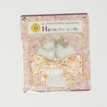 2013 Yellow Ribbon Keychain - Rilakkuma Happy Natural Time