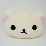 Korilakkuma Super Mochi Cushion Plush
