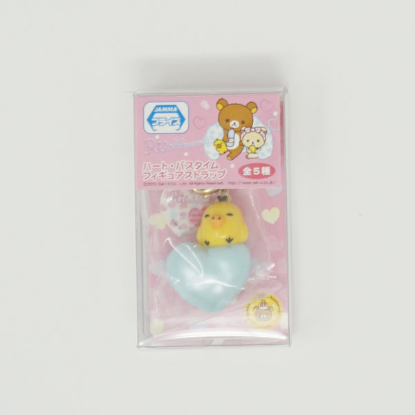 2013 Kiiroitori with Blue Heart Keychain - Rilakkuma Bath Time