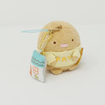 2015 Tonkatsu and House Springy Plush Keychain - Sumikkogurashi