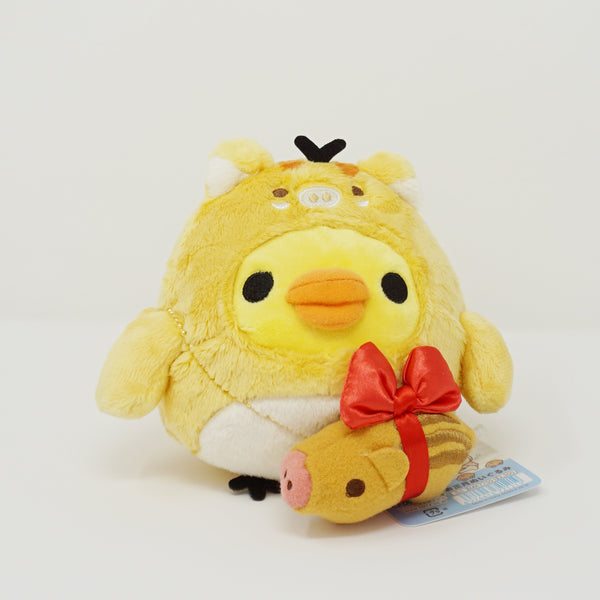 Kiiroitori in Yellow Pig Costume with Mini Boar Plush - 2019 Year of the Pig