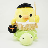 2018 Medium Kiiroitori with Turtle (Taro Urashima Outfit) Plush - Japanese Folktale Theme - Rilakkuma