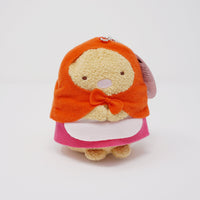 Tonkatsu Prize Plush Keychain - Sumikkogurashi Movie