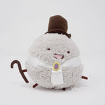 Dust Prize Plush - Sumikkogurashi Movie