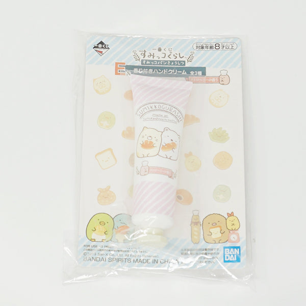 Strawberry Scent Hand Cream - Sumikkogurashi Bakery