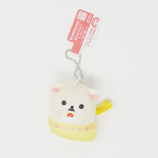 Mini Korilakkuma in Yellow Stocking Prize Plush Keychain - Winter Rilakkuma