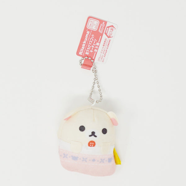 Mini Korilakkuma in Pink Stocking Prize Plush Keychain - Winter Rilakkuma