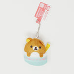 Mini Rilakkuma in Teal Stocking Prize Plush Keychain - Winter Rilakkuma