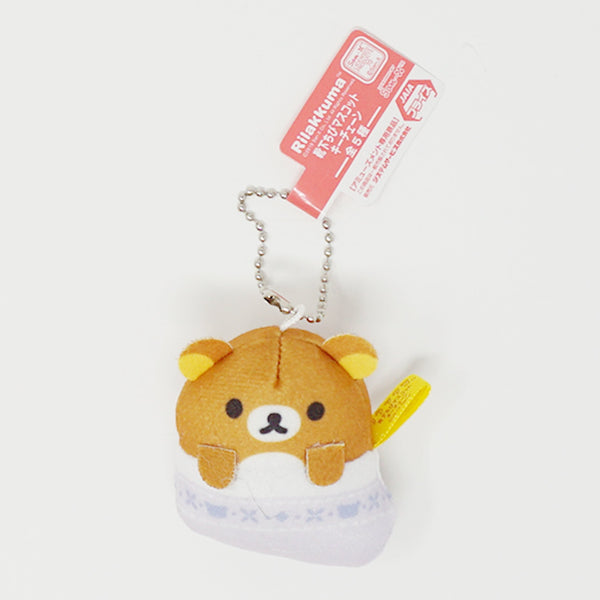 Mini Rilakkuma in Lavendar Stocking Prize Plush Keychain - Winter Rilakkuma