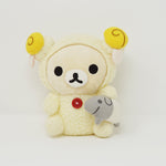 2006 Korilakkuma in Lamb Outfit Plush - Goodnight Theme Rilakkuma