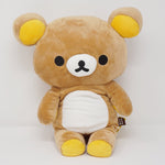 Medium Rilakkuma Plush - Originals Collection
