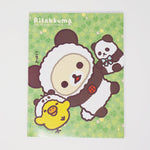 Bound Notebook  - Rilakkuma Panda Theme