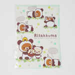 File Folder  - Rilakkuma Panda Theme