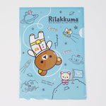 File Folder  - Rilakkuma Space Theme