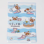 File Folder  - Rilakkuma Otter Theme