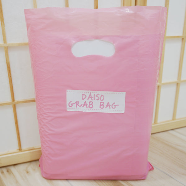 DAISO SURPRISE GRAB BAG - Cozy Lifestyle Beauty & Bath Goods
