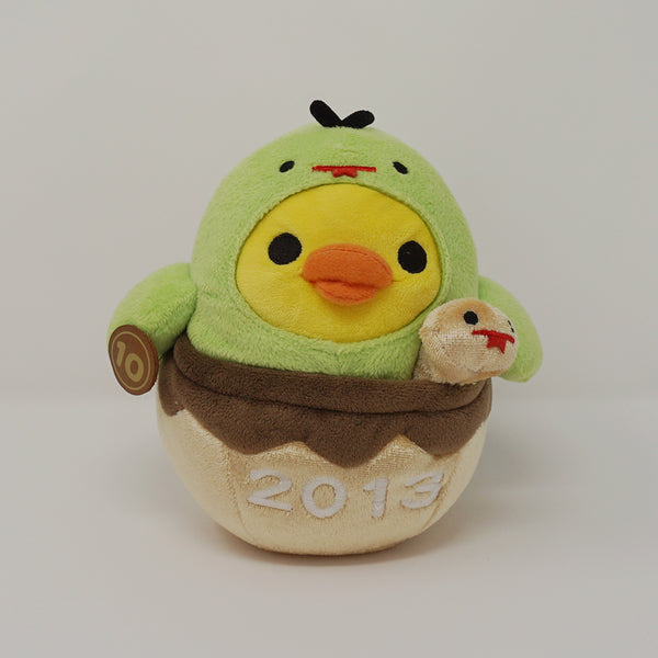 2012 Year of the Snake Kiiroitori - Rilakkuma Plush - New Year