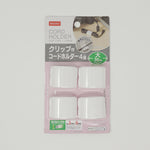 Clip Type Cord Holder Big (4 Pieces)  - Daiso