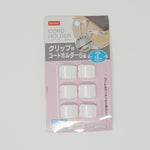 Clip Type Cord Holder Small  (6 Pieces)  - Daiso