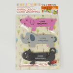 Cord Holder Animal - Dog, Elephant, Cat  - Daiso