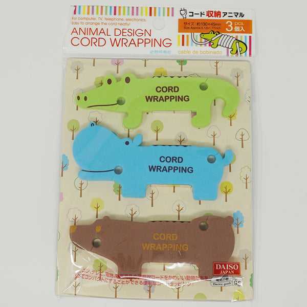 Cord Holder Animal - Alligator, Hippo, Brown Bear  - Daiso